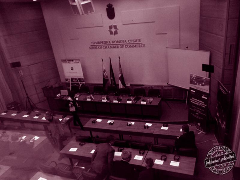 PKS, pogled iz prevodilacke kabine